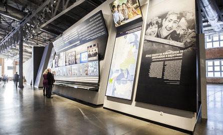 Museo Judío y Centro de Tolerancia